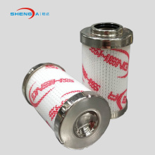 replacement oil hydraulic cartridge filter