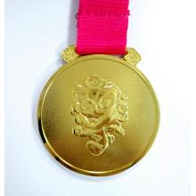 Custom Medal Achievements Adwards
