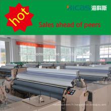 Machines textiles machine à tisser électrique et prix au jet d'air et métier à jet d'eau