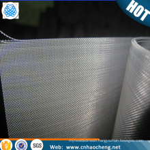 Plain weave non magnetic Ni Cr Fe alloy inconel wire mesh screen
