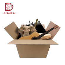 Custom logo cheap recyclable corrugated wholesale moving boxes