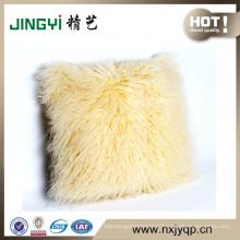 Wholesale Tibetan Mongolian Fur Pillow case