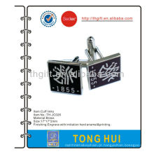 Buzinas de metal de alta qualidade