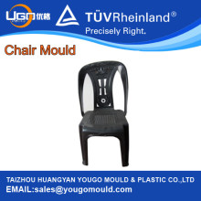 Plastic Armless Chair Mould Factory