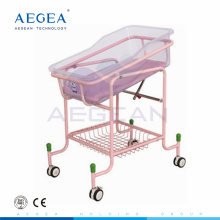 AG-CB010 one function height adjustable ABS hospital baby cot