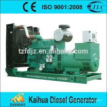 500KW diesel generator