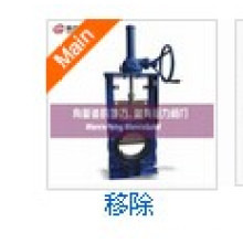 Di Bevel Gear Slurry Knife Gate Valve