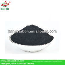 Charcoal powder industrial use