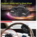 Easy Using Wireless Bluetooth Hands-Free Steer Wheel Speaker for Car