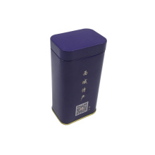 Airtight Lid Rectangle Shape Tin Can with Custom Prnting Wholesale