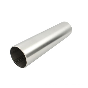 Tuyau d'extrusion en aluminium personnalisé série 7000 série 6000