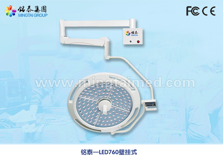 Mingtai LED760 wall mounted led surgical light