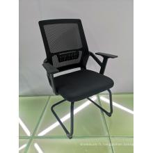 Chaise de réunion avec tissu net