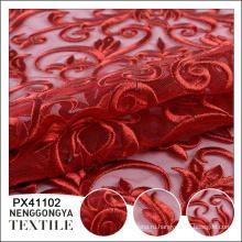 Собственный логотип различные виды трикотажных партии вышивка ткани кружева