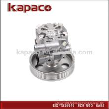 Pompe de direction assistée du fabricant 8K0145153F pour AUDI A4 A5