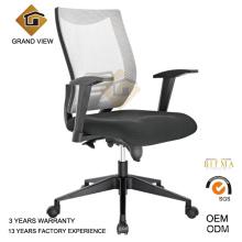 Mobiliario de oficina de malla moderna (GV-OC-L387)