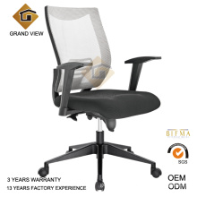 Modern Mesh Office Furniture (GV-OC-L387)