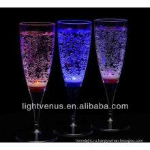 изменение цвета привело шампанское стекло