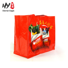 Professional large size zipper tote diy craft pp woven bags