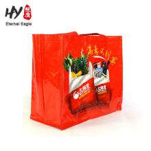 Профессиональный большой размер на молнии сумка DIY ремесло мешки сплетенные PP