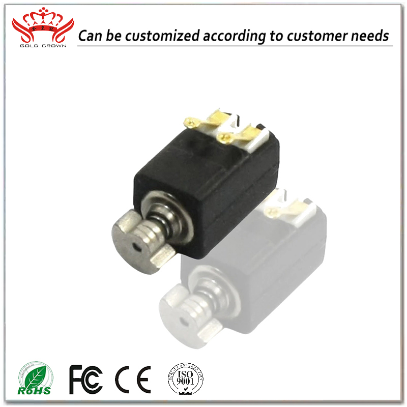 vibration micro coreless motor
