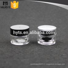 Mini pot de crème acrylique 5g avec couvercle en acrylique
