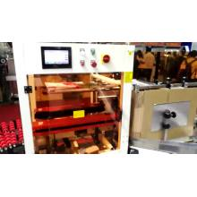Automatic Cardboard Box Carton Sealing Packing Machine