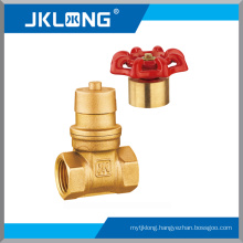 J1013 Forged Brass magnetic lockable gate valve