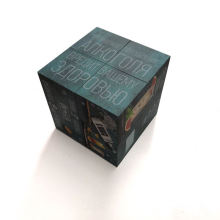Infinity Cube Amazing Magic Decompression Advertising Cube Puzzle Toys