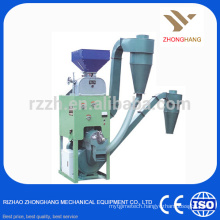 LNTF-S Combined Rice Mill Machine For Home Use