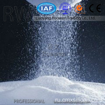 Professional+quality+assurance+HL-200+fumed+silica+for+rubber