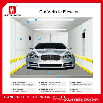 Китай автомобиль лифт подъема цена с хорошим качеством