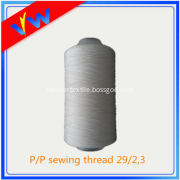 good quality poly/poly sewing thread with price