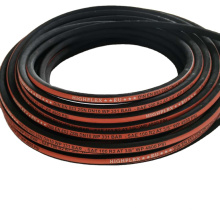 High quality Wire braid  rubber hose  wrapped cover and smooth cover