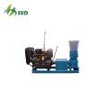 Biomass Pellet Mill Line Price