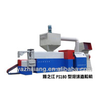 High-yield plastic granulator abs plastic industry pelletizer
