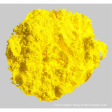 Solvent Yellow 114 CAS No.75216-45-4