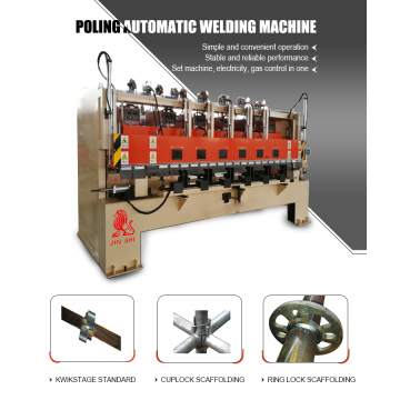 Cuplock Standard Automatic Welding Machine