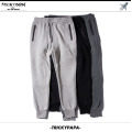 Men Plain Jogger Sweatpants