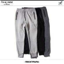 Männer Plain Jogger Sweatpants