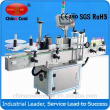 Máquina de rotulagem de face dupla multifunção com servomotor