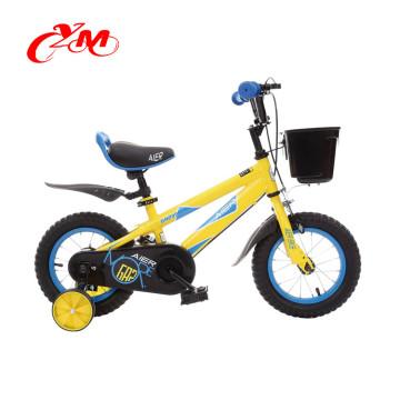 Venta al por mayor de 12 pulgadas niños de seguridad bicicleta / 2018 nuevos niños bicicleta / fuente de la fábrica niños bicicletas precio barato