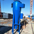 Cyclone separator industrial dust collector