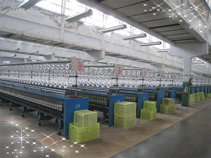 polyester filament yarn 502 for knitting machine (3)