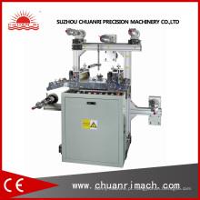 Fita de espuma adesiva e filme multicamadas de frio laminador, máquina de estratificação