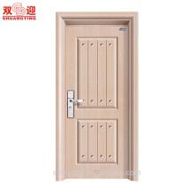 Дома входная дверь стальной двери гриль дизайн стальные двери поставщики