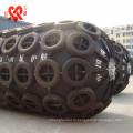 натуральный каучук иокогама раздувной плавая обвайзеры использованы для корабль или док