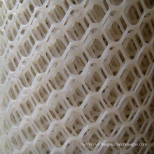 White Plastic Mesh or Netting