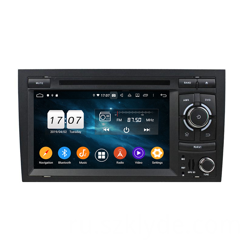 A4 auto multimedia dvd player