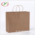 100g paper handle shopping bag